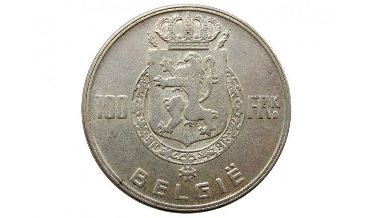 Бельгия 100 франков 1951 г. (Belgie)