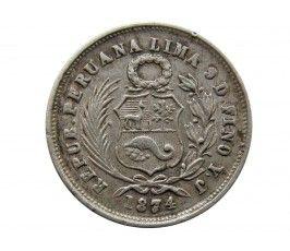 Перу 1 динеро 1874 г.