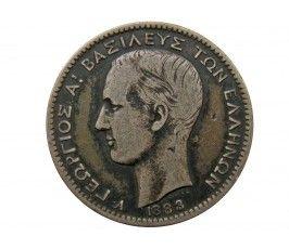 Греция 1 драхма 1883 г.