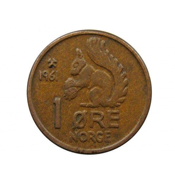 Норвегия 1 эре 1961 г.