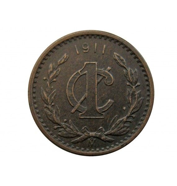 Мексика 1 сентаво 1911 г.