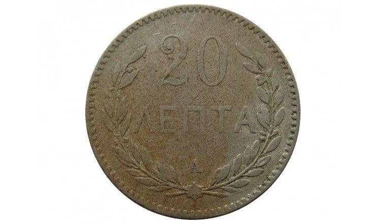 Крит 20 лепта 1900 г.