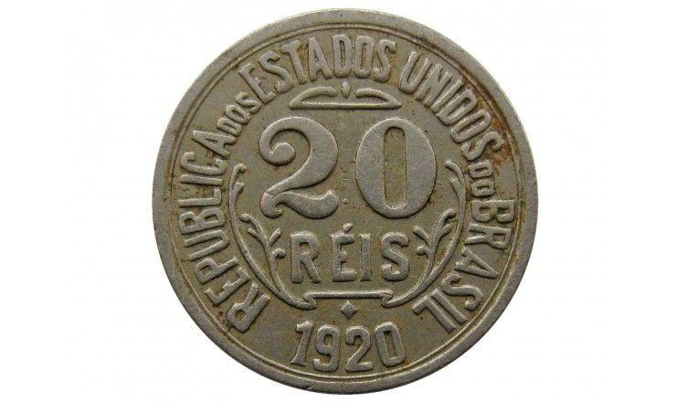 Бразилия 20 рейс 1920 г.