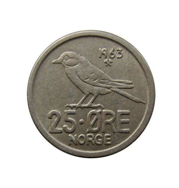 Норвегия 25 эре 1963 г.