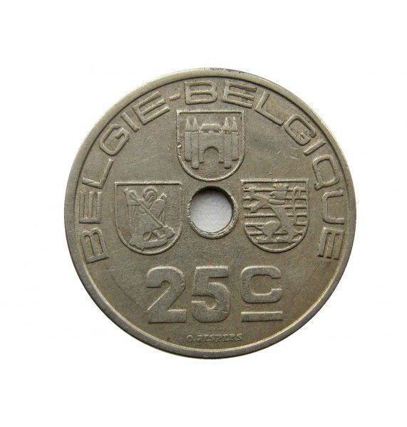 Бельгия 25 сантимов 1938 г. (Belgie-Belgique)
