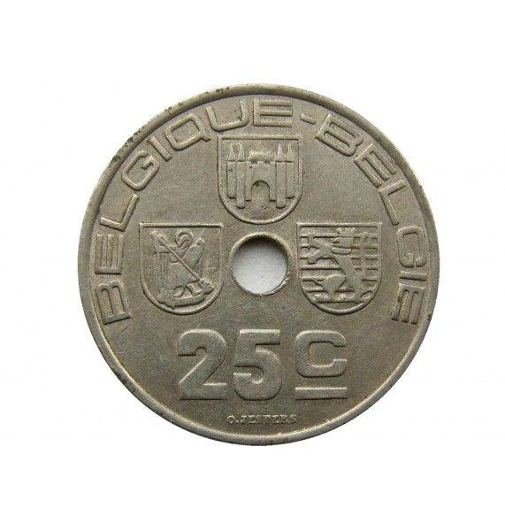 Бельгия 25 сантимов 1939 г. (Belgique-Belgie)