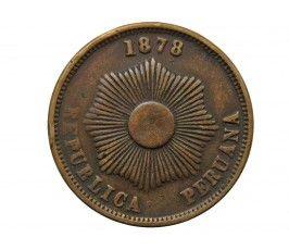 Перу 2 сентаво 1878 г.