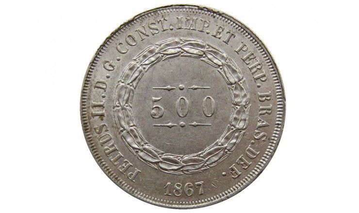 Бразилия 500 рейс 1867 г.