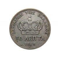 Греция 50 лепта 1883 г.