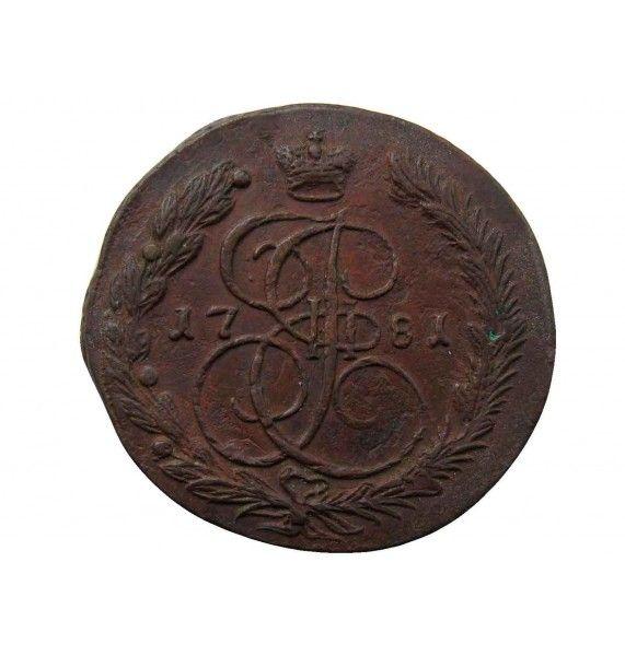 Россия 5 копеек 1781 г. ЕМ
