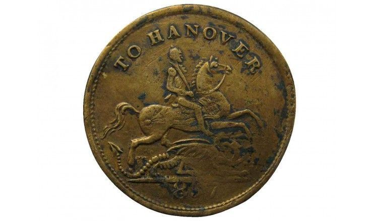 Великобритания токен To Hanover 1837 г. (деформация)