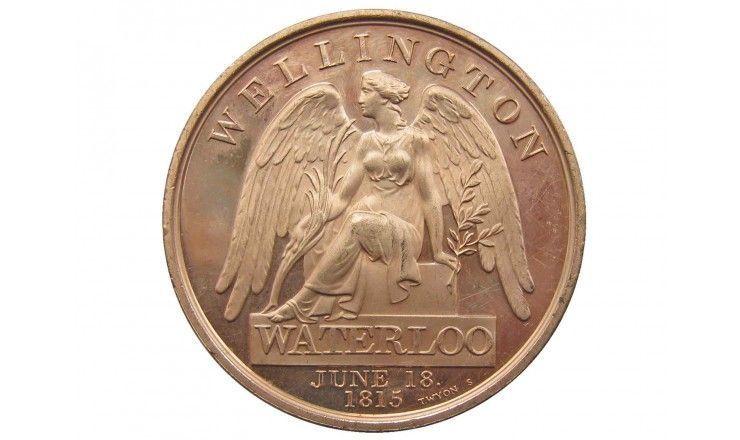 Великобритания медаль Wellington Battle of Waterloo