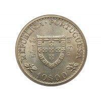 Португалия 10 эскудо 1960 г. ( 500 лет со дня смерти Принца Генриха)