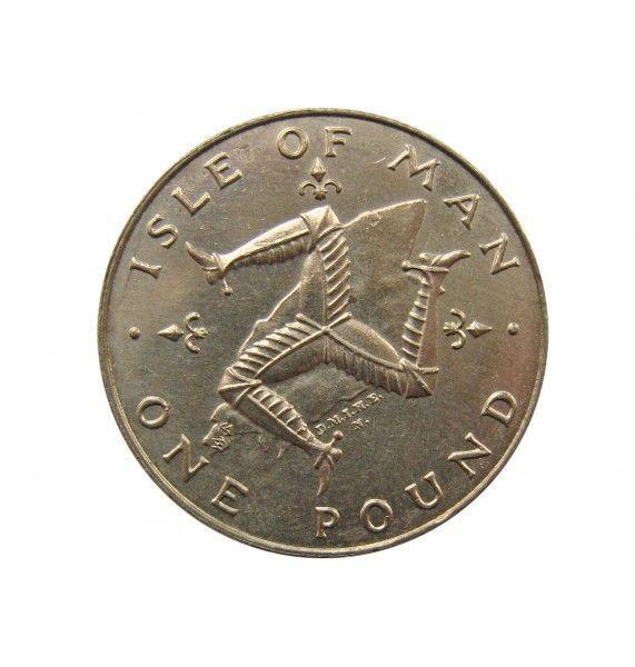 Остров Мэн 1 фунт 1980 г. AB