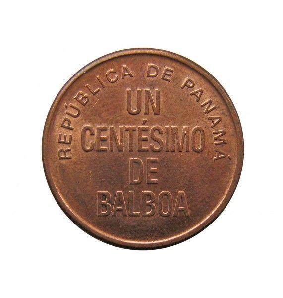 Панама 1 сентесимо 2017 г.