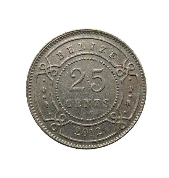 Белиз 25 центов 2012 г.