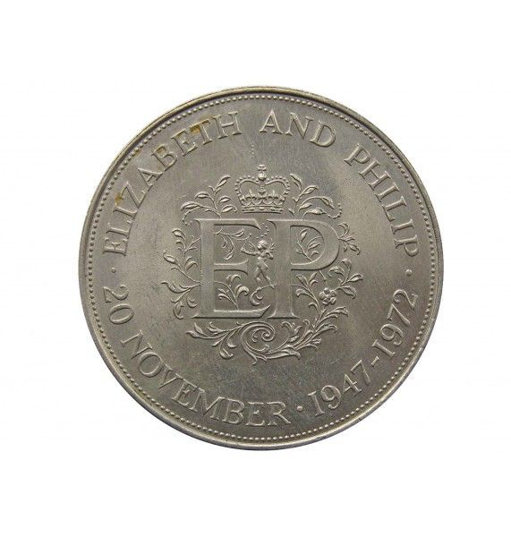 Великобритания 25 новых пенсов 1972 г. (Королевская серебряная свадьба)