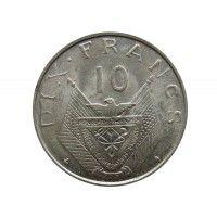 Руанда 10 франков 1964 г.
