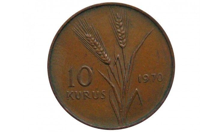 Турция 10 куруш 1970 г.