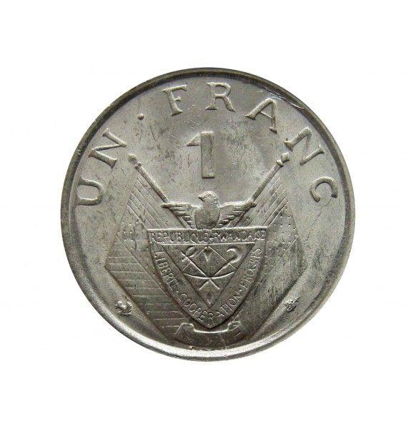 Руанда 1 франк 1965 г.