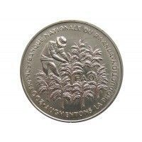 Руанда 200 франков 1972 г. (10 лет Независимости)
