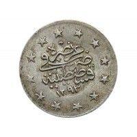 Турция 2 куруша 1293/17 (1891) г.