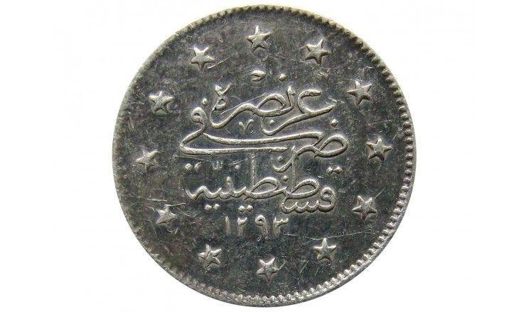 Турция 2 куруша 1293/29 (1903) г.