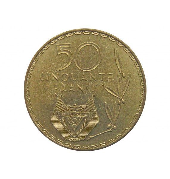 Руанда 50 франков 1977 г.