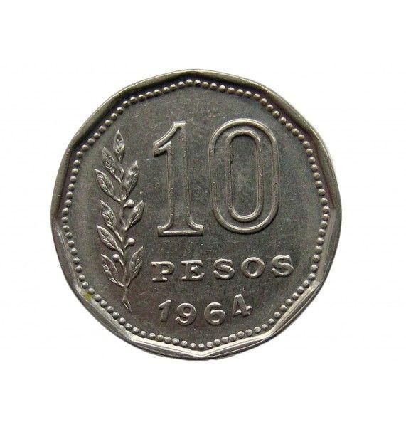 Аргентина 10 песо 1964 г.