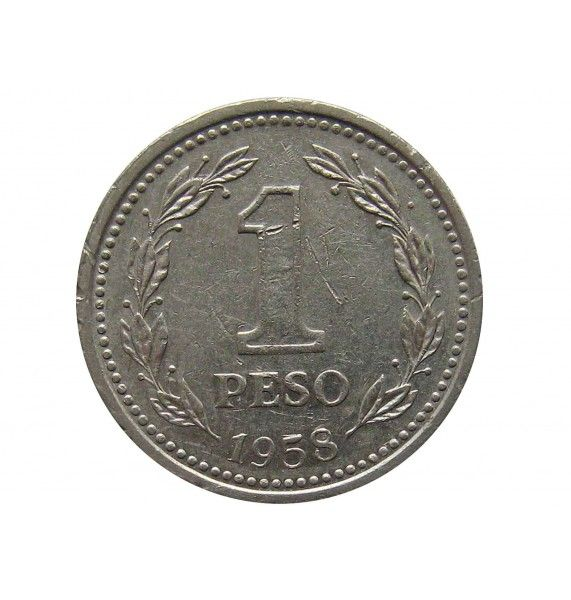 Аргентина 1 песо 1958 г.