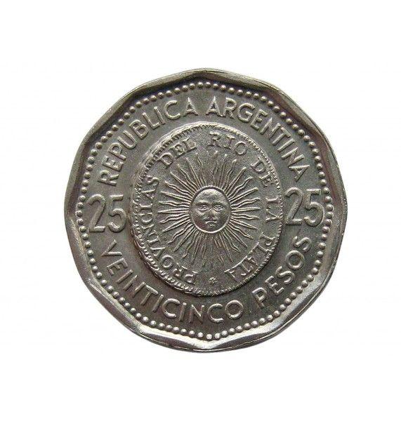 Аргентина 25 песо 1964 г.