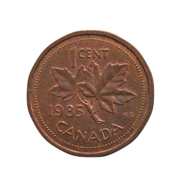 Канада 1 цент 1985 г.