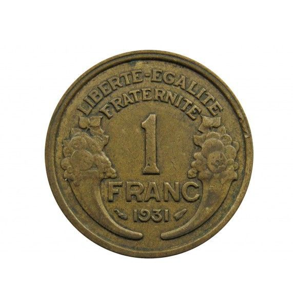 Франция 1 франк 1931 г.