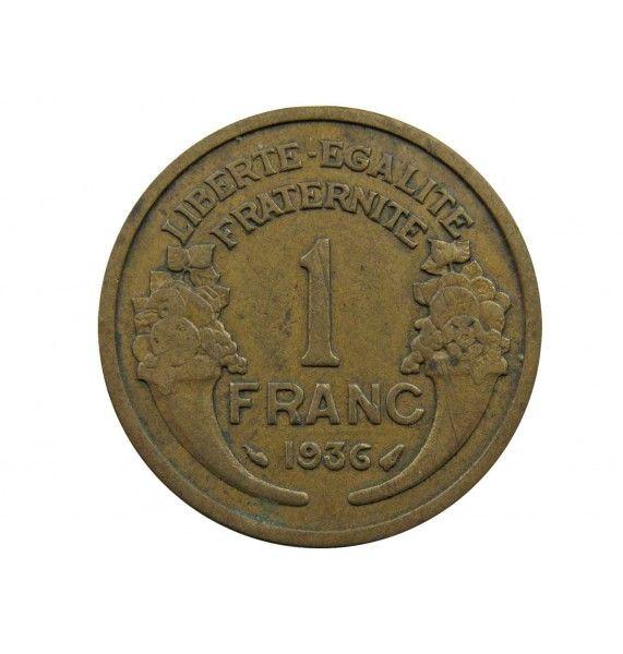 Франция 1 франк 1936 г.