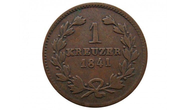 Баден 1 крейцер 1841 г.