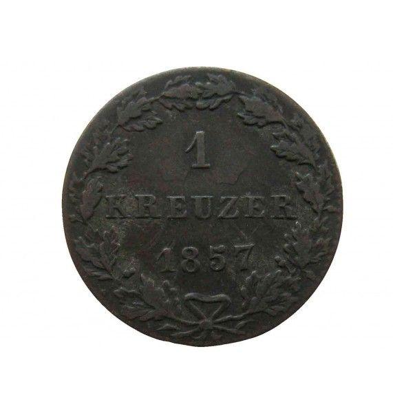 Франкфурт 1 крейцер 1857 г.