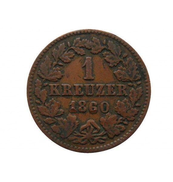 Нассау 1 крейцер 1860 г.