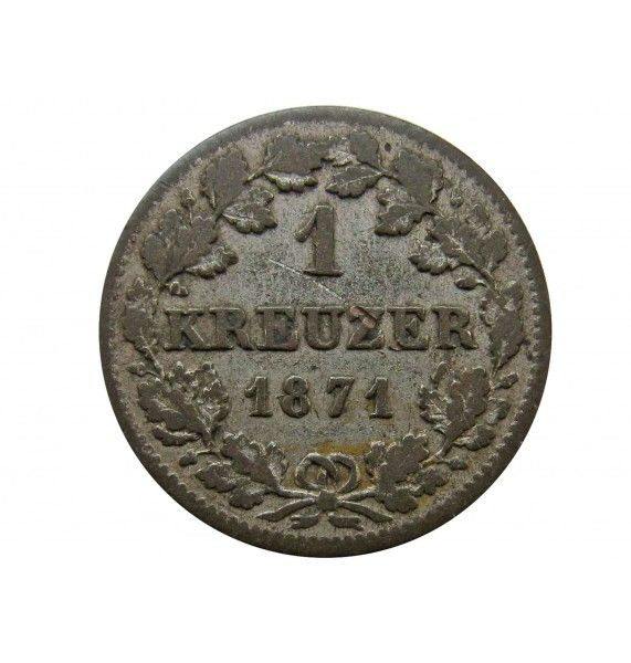 Бавария 1 крейцер 1871 г.