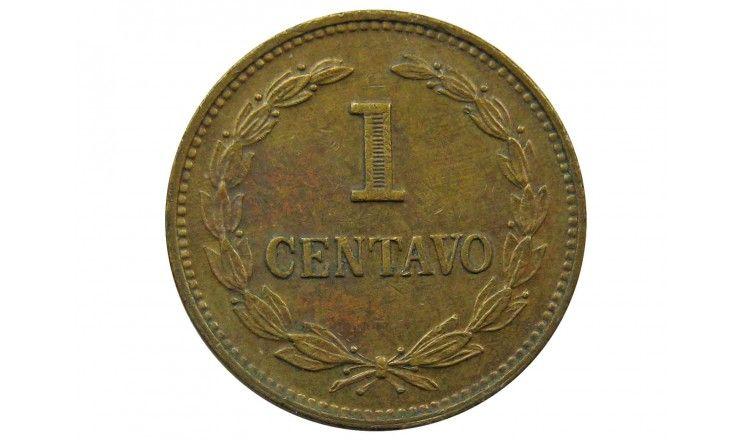Сальвадор 1 сентаво 1977 г.