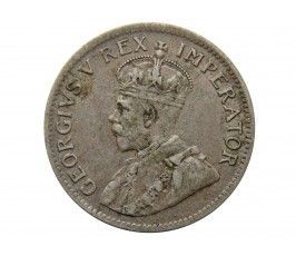 Южная Африка 3 пенса 1927 г.
