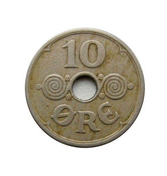 Дания 10 эре 1931 г.