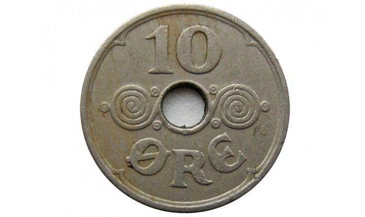Дания 10 эре 1940 г.
