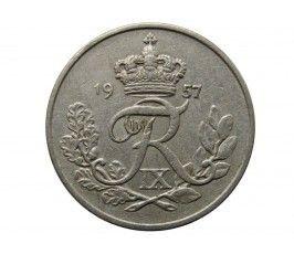 Дания 10 эре 1957 г.