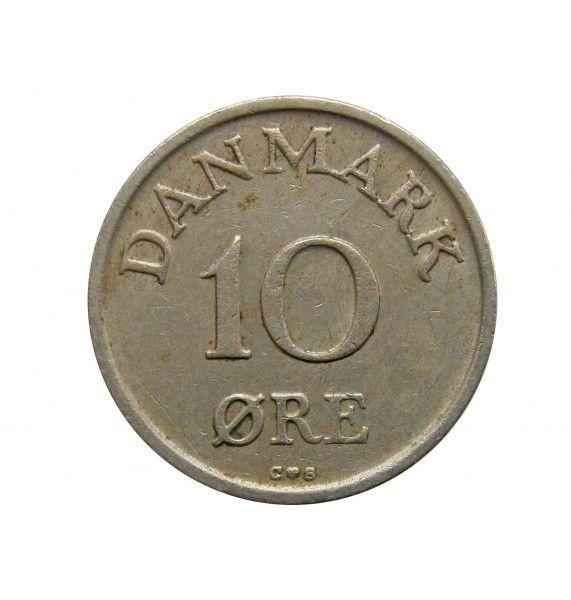 Дания 10 эре 1958 г.