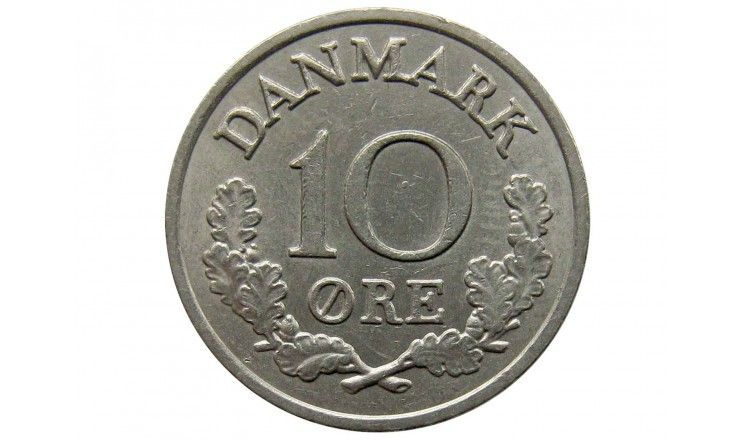 Дания 10 эре 1964 г.