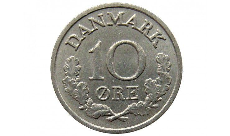 Дания 10 эре 1966 г.