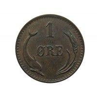 Дания 1 эре 1883 г.