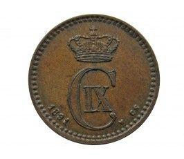 Дания 1 эре 1891 г.