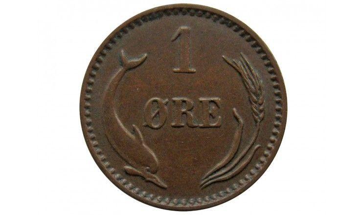 Дания 1 эре 1897 г.