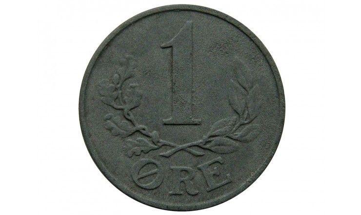 Дания 1 эре 1942 г.